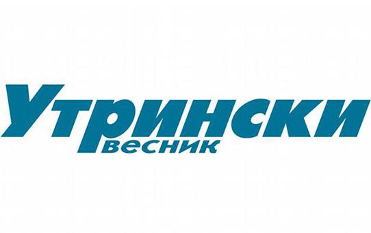 """Одлука на жири комисијата за доделување на наградата """"Роман на годината"""" за 2008"""