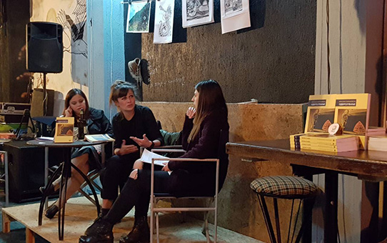 """Промоција на романот """"Одбројување"""" во Битола"""