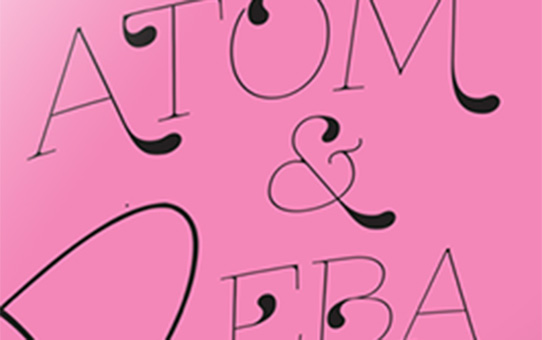 Атом и Ева
