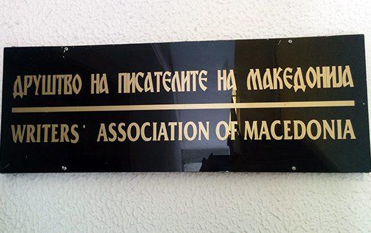 Соња Стојменска-Елзесер е нов претседател на ДПМ