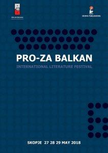 Проза Балкан 2018 1
