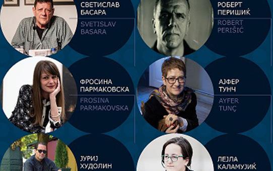 Проза Балкан 2018