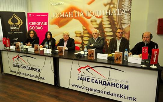 Образложение за наградата Роман на годината на Утрински весник за 2014 за романот Балканвавилонци од Луан Старова