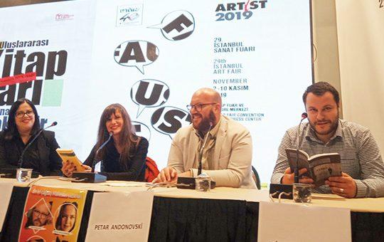 Промоција на четворица македонски писатели